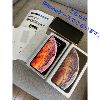 Apple - iPhone Xs Max アイフォンテンマックス iPhone10Max 本体