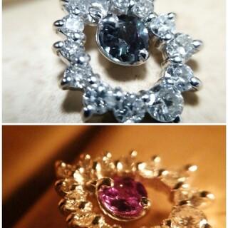 K18 アレキサンドライト ダイヤモンド ネックレス 鑑別 ソーティング 希少石