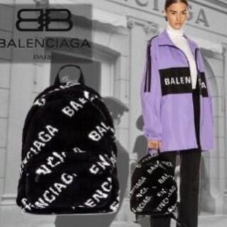 バレンシアガ(Balenciaga)のBALENCIAGA モコモコバックパック(リュック/バックパック)