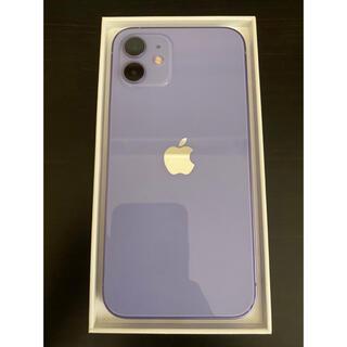 iPhone - iPhone12 パープル 64GB SIMフリー