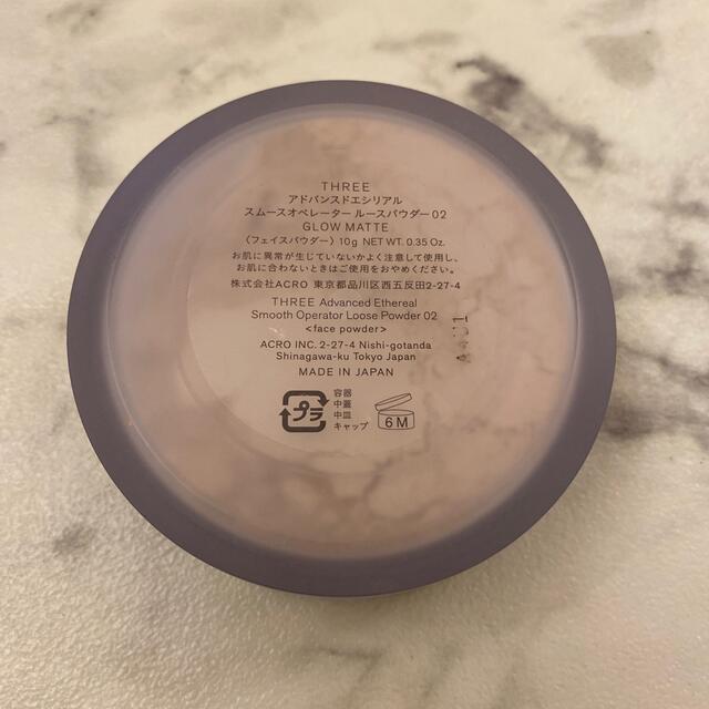 THREE(スリー)のthree パウダー コスメ/美容のベースメイク/化粧品(フェイスパウダー)の商品写真