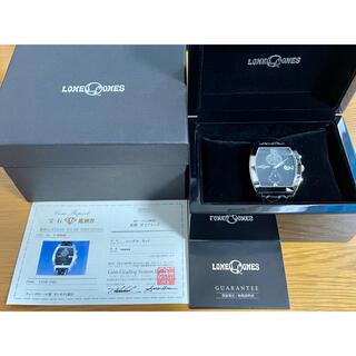 LONE ONES - 超希少!LONE ONES  腕時計 250個限定モデル