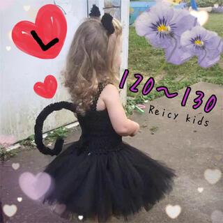 【新品】ハロウィン キッズ 女の子 黒猫 ドレス ワンピース 120 130 秋(衣装一式)