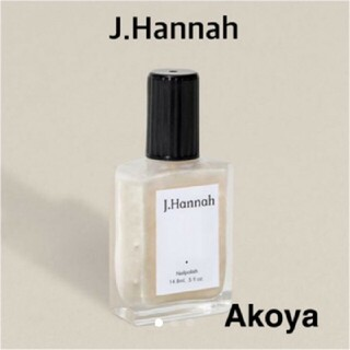 トゥデイフル(TODAYFUL)のJ.Hannah ジェイハンナ ネイルポリッシュ akoya アコヤ(マニキュア)