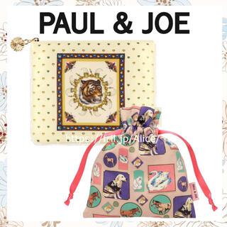 ポールアンドジョー(PAUL & JOE)の限定 ポーチ 2種セット ポール&ジョー ホリデー(ポーチ)