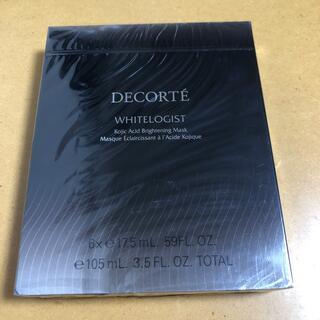 COSME DECORTE - コスメデコルテ  ホワイトロジスト ブライトニングマスク