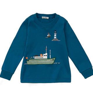 familiar - Tシャツ