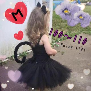 【新品】ハロウィン キッズ 女の子 黒猫 ドレス ワンピース 100 110 秋(衣装一式)