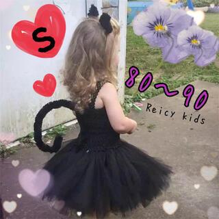 【新品】ハロウィン キッズ 女の子 黒猫 ドレス ワンピース 80 90 秋(衣装一式)