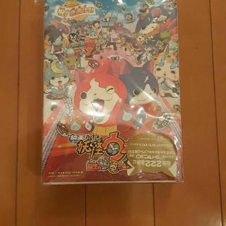 妖怪ウォッチ DVD-BOX1〈5枚組〉美品(アニメ)