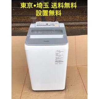Panasonic - パナソニック 7.0kg 全自動洗濯機  NA-F7AE4 すっきりフロント