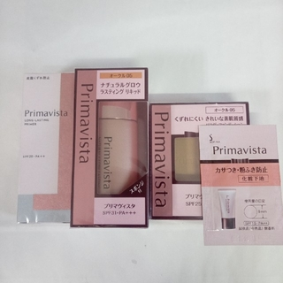 Primavista - プリマヴィスタ ファンデーション、オークル05レフィル リキッド、化粧下地セット