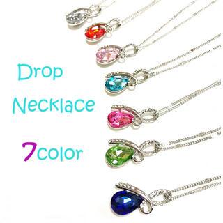 選べる2色セット♪ かわいい ドロップ ネックレス