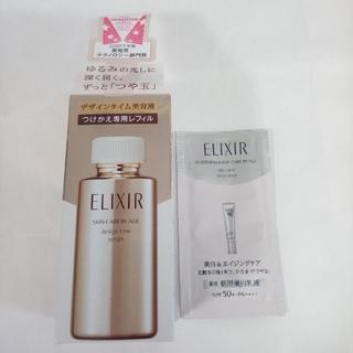 ELIXIR - エリクシール 美容液、シュペリエルデザインタイムセラム40ml レフィル、オマケ