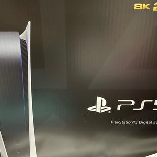 PS5 PlayStation5 プレイステーション5 デジタルエディション