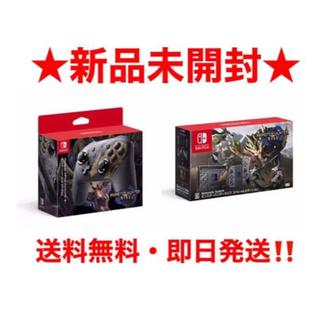 Nintendo Switch - 【新品】モンスターハンターライズ Switch本体 Proコントローラー セット