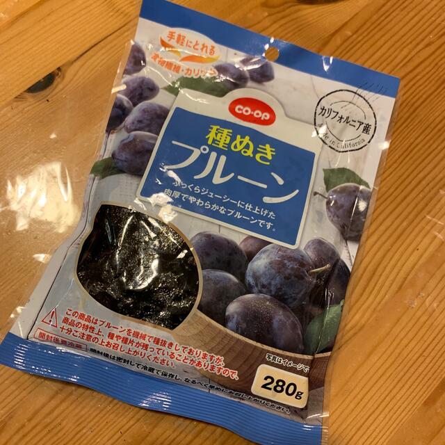 種ぬきプルーン 食品/飲料/酒の食品(フルーツ)の商品写真