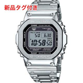 ジーショック(G-SHOCK)のG-SHOCK フルメタルシルバー GMW-B5000D-1JF (腕時計(デジタル))