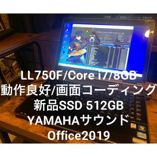 エヌイーシー(NEC)のノート PC/Core i7/SSD512GB/8GB/Office2019(ノートPC)