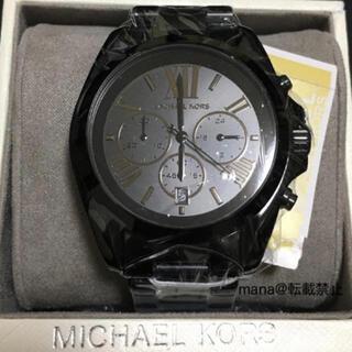 マイケルコース(Michael Kors)の新品未使用 正規品 マイケルコース メンズ 腕時計 ブラック MK5550(腕時計(アナログ))