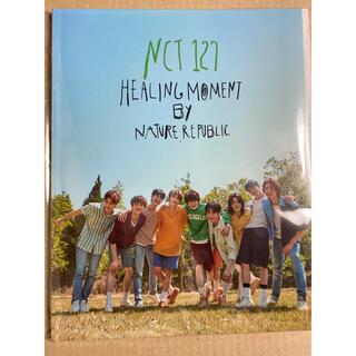 ネイチャーリパブリック(NATURE REPUBLIC)のNCT127 イリチル Nature Republic 購入特典 写真集(K-POP/アジア)
