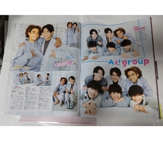 Johnny's - Aぇ!group切り抜き