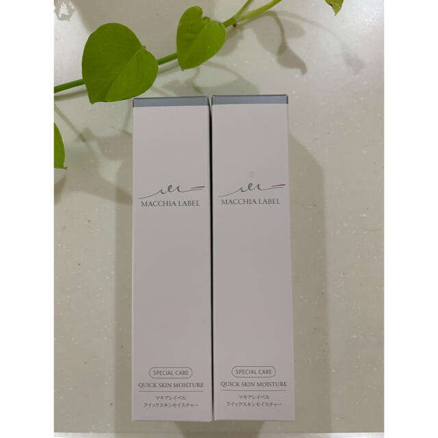 Macchia Label(マキアレイベル)のマキアレイベルクイックスキンモイスチャー コスメ/美容のスキンケア/基礎化粧品(化粧水/ローション)の商品写真