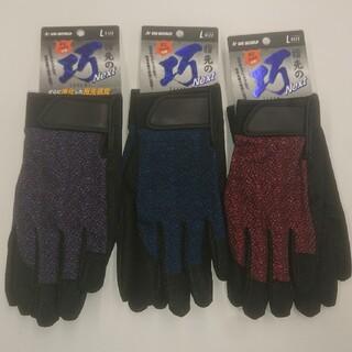 Lサイズ PU作業用手袋3双 指先の巧Next レッド/ブルー/パープル