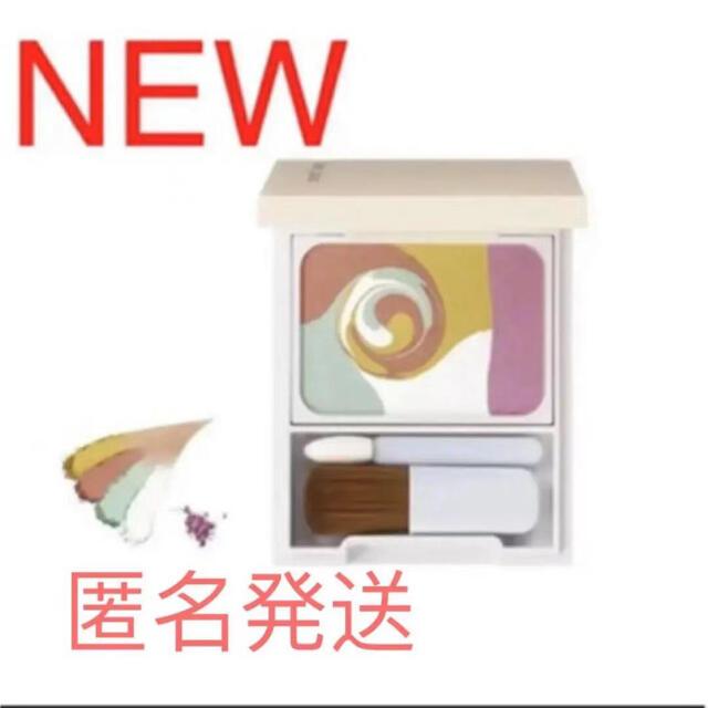 POLA(ポーラ)のポーラ ディエム クルール カラーブレンドパウダーコンシーラー5g コスメ/美容のベースメイク/化粧品(コンシーラー)の商品写真