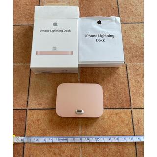 Apple - iphone Lightning Dock ピンク 美品