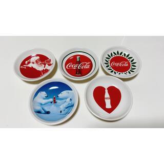 コカ・コーラ - コカコーラ 小皿セット