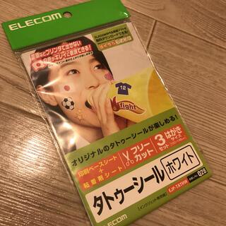 ELECOM - ELECOM タトゥーシール
