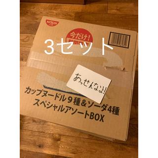 ニッシンショクヒン(日清食品)の日清 カップヌードル50周年 スペシャルアソートBOX 3個 ソーダ(インスタント食品)