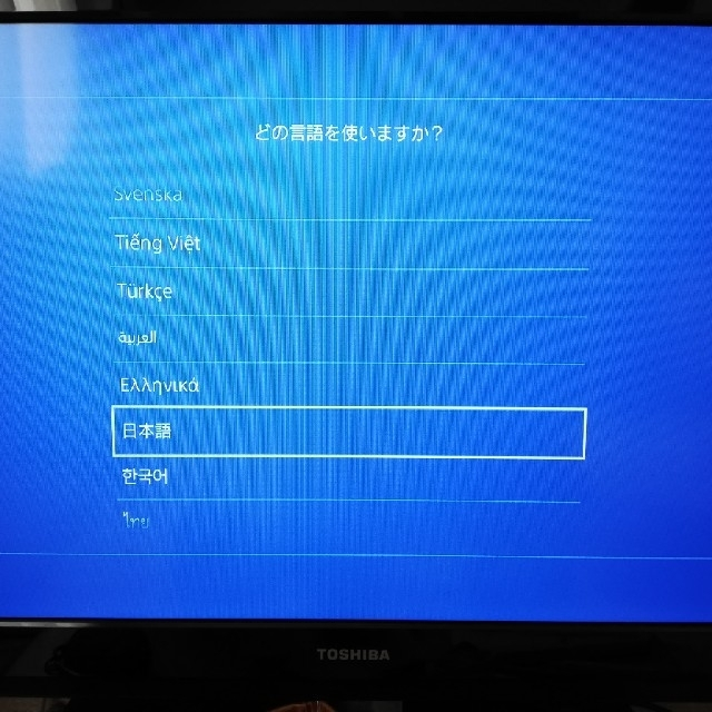 PlayStation4(プレイステーション4)のSONY PlayStation4 本体 CUH-2100A エンタメ/ホビーのゲームソフト/ゲーム機本体(家庭用ゲーム機本体)の商品写真