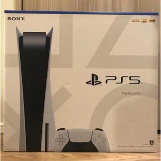 SONY - PS5 本体【新品未開封】本日限り7%OFFクーポン使用OK