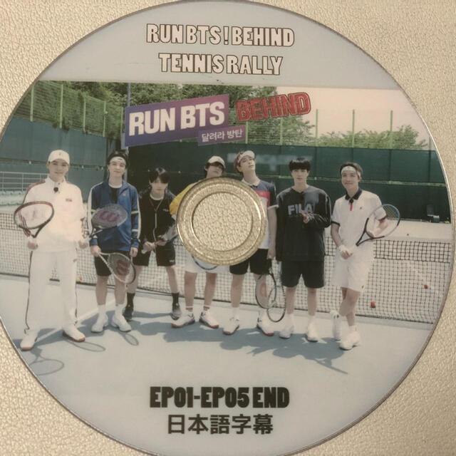 防弾少年団(BTS)(ボウダンショウネンダン)のBTS  バラエティー  DVD エンタメ/ホビーのDVD/ブルーレイ(アイドル)の商品写真
