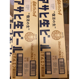 マルエフ アサヒ 生ビール 350ml 24缶×2箱(ビール)
