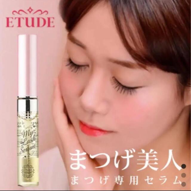 ETUDE HOUSE(エチュードハウス)のETUDE HOUSE  まつげ美容液 コスメ/美容のスキンケア/基礎化粧品(まつ毛美容液)の商品写真