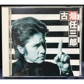 1996年 CD ドラマ 田村正和 古畑任三郎サウンドトラック2 全13曲 帯付(テレビドラマサントラ)