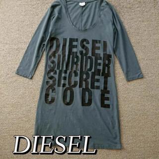 ディーゼル(DIESEL)のdiesel(ひざ丈ワンピース)