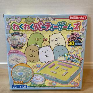 Agatsuma - アガツマ すみっコぐらし わくわくパーティーゲームズ