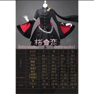 新品未使用 FGO エレシュキガル コスプレ衣装 桜の恋(衣装一式)