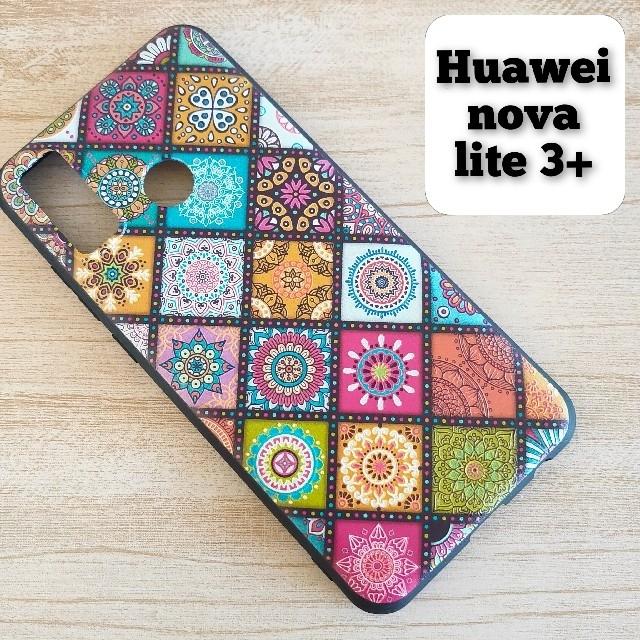 HUAWEI nova lite 3+ スマホケース アジアンカラフル スマホ/家電/カメラのスマホアクセサリー(Androidケース)の商品写真