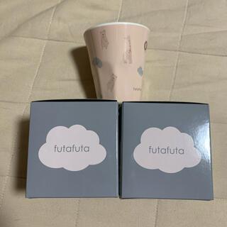 futafuta - futafuta コップ バースデー 限定 新品未使用 二つセット ノベルティ