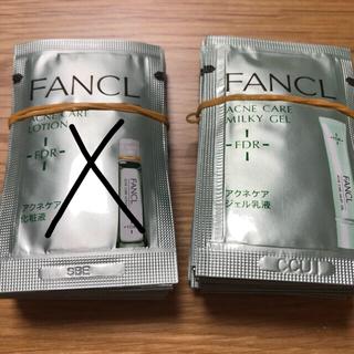 ファンケル(FANCL)のファンケル  アクネケア 化粧水、乳液 サンプル 各19袋(化粧水/ローション)