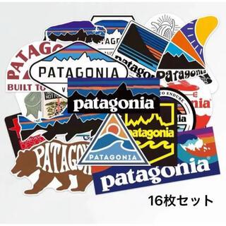 パタゴニア(patagonia)の★発送補強あり★パタゴニア アウトドア キャンプ 防水ステッカー計16枚セット (その他)