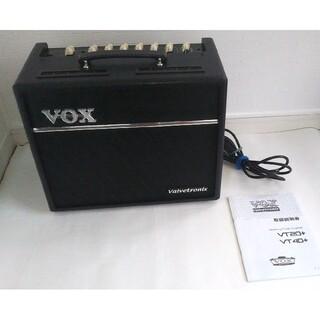ヴォックス(VOX)の新品同様 VOX Valvetronix VT20+ エレキギターアンプ(ギターアンプ)
