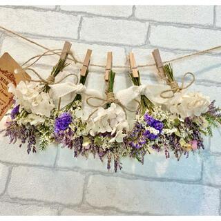 ドライフラワー スワッグ ガーランド❁421紫ラベンダー 紫陽花ホワイト 花束