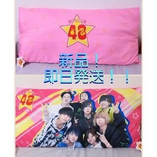 モーリーファンタジー限定!新品◆フォーエイト ◆ロングクッション ピンク