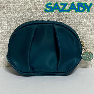 SAZABY - 【新品・未使用】 SAZABY サザビー ミニポーチ グリーン 深緑 ワイヤー入